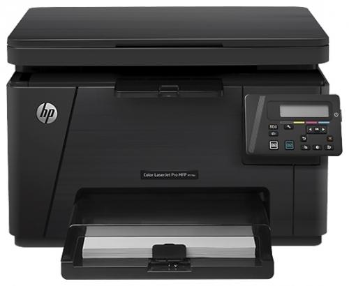 Картриджи для принтера HP Color LaserJet Pro MFP M176n - купить | Cartrige.ru